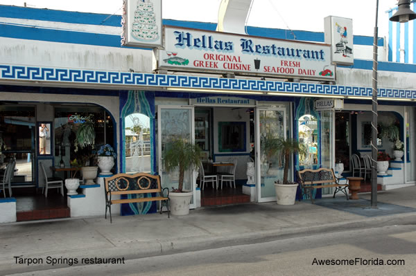 Restaurant Along Dodecanese Blvd